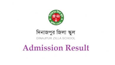 Dinajpur Zilla School Admission