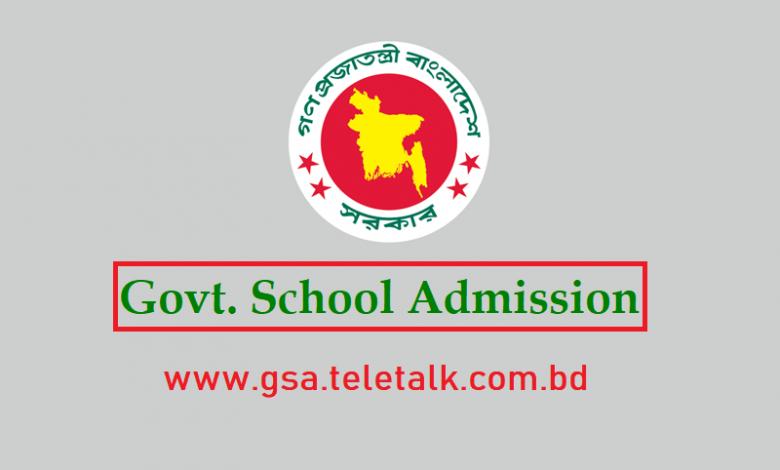 GSA Teletalk com BD