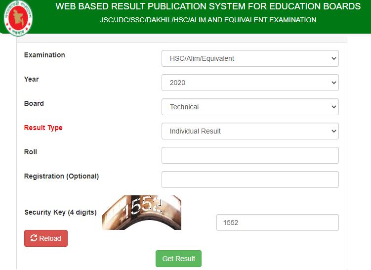 HSC BM Result 2020 by Online