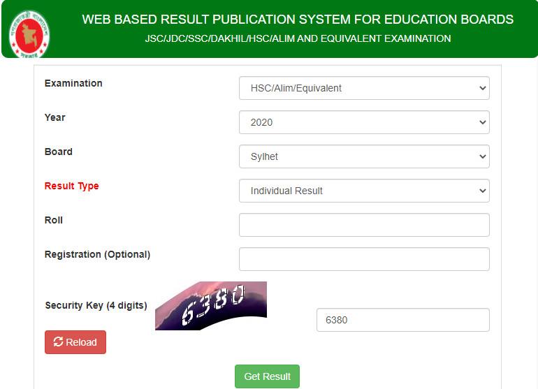 HSC Result 2020 Sylhet Education Board Online