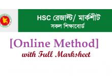 HSC Result Online