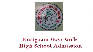 Kurigram Govt Girls High School Admission