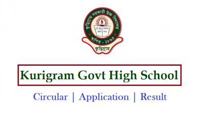 Kurigram Govt High School