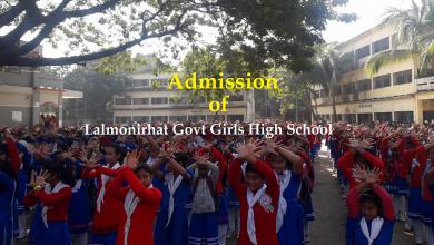 Lalmonirhat Govt Girls High School Admission