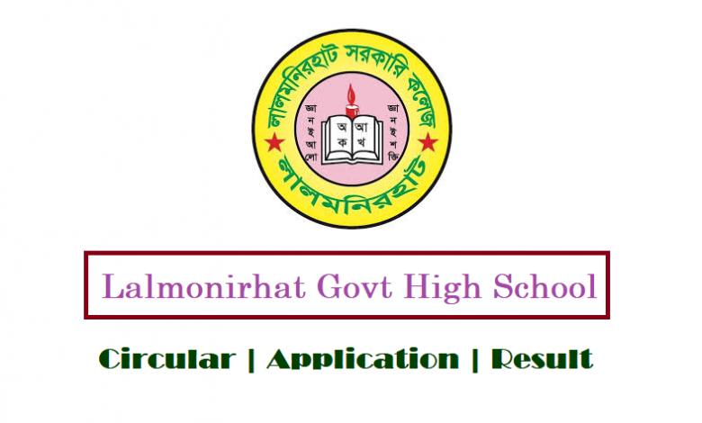 Lalmonirhat Govt High School Admission