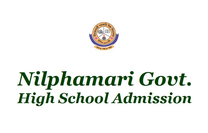 Nilphamari Govt High School Admission