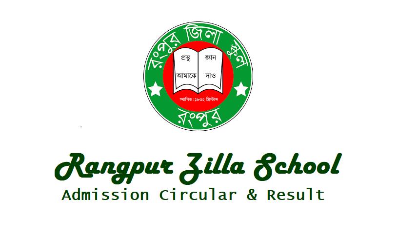 Rangpur Zilla School Admission