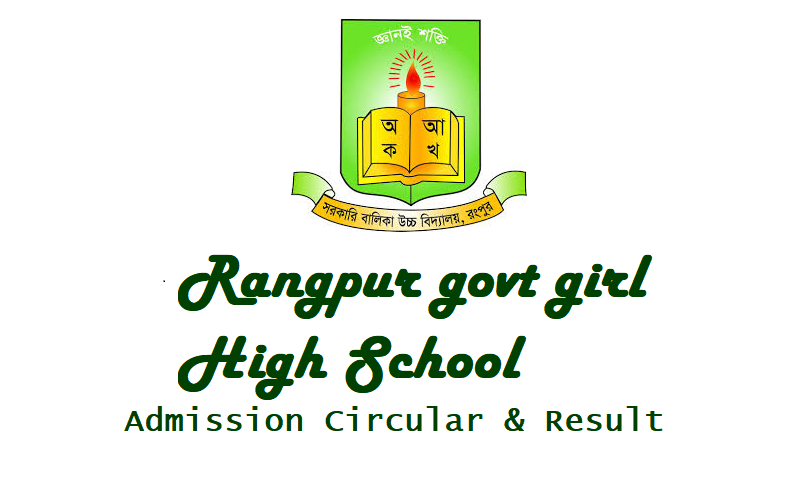 Rangpur govt girl High School Admission