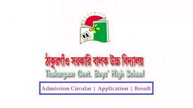Thakurgaon Govt Boys High School Admission