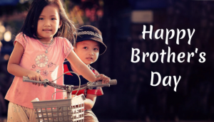 National Brother's Day 2021